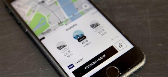 O Uber Express Pool chegará primeiro ao mercado do