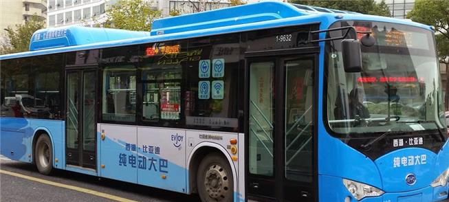 Ônibus elétrico a bateria em Hangzhou, na China