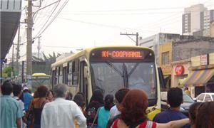 Ônibus em Cuiabá