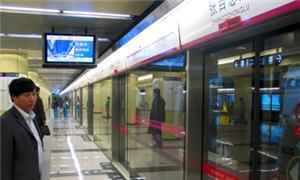 Pequim passa a ter metrô mais extenso do mundo