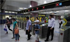 Projeto de extensão da Linha 4-Amarela