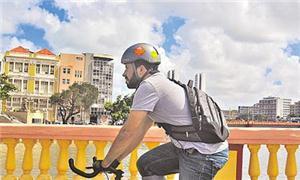 Recife agora tem sistema de compartilhamento de bi