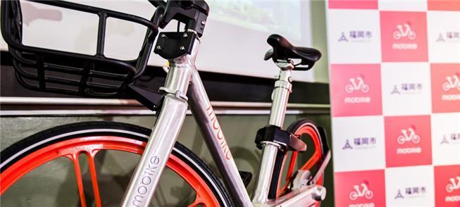 Startup chinesa de bikes compartilhadas chega ao J