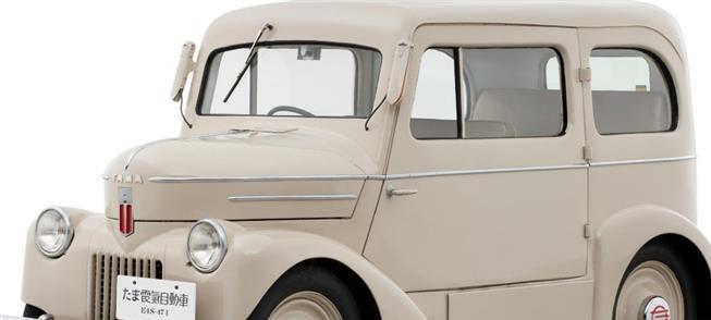 Tama, um elétrico produzido pela Nissan em 1947
