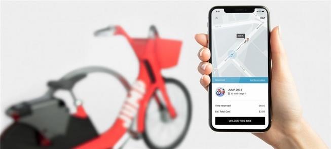 Uber lança serviço de bicicletas elétricas em San