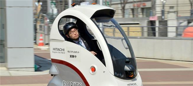 Veículo Ropits, da Hitachi: um robô pedestre