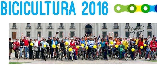 Vem aí o Bicicultura 2016