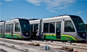 VLT de Cuiabá pode receber recursos federais para