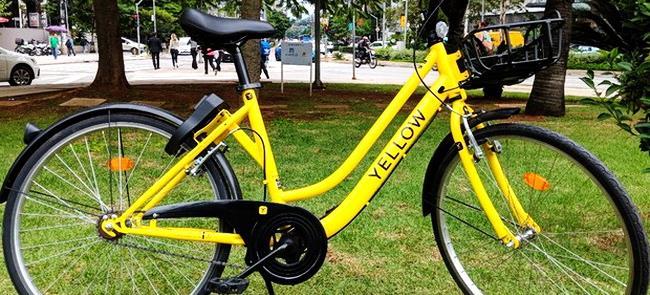 Yellow, agora em Barão Geraldo, Campinas (SP)